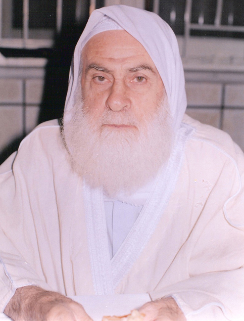 Shaykh Adib Kallas Died Today - October 21, 2009 - One of the Foremost Scholars of Our Times